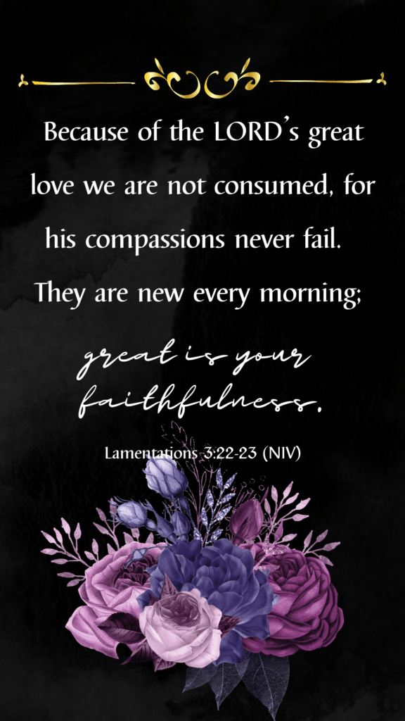 great is your faithfulness bible verse